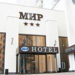 호텔 미르