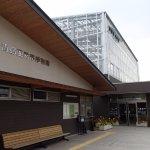 Photo of Miyakoh Botanic Garden Aoshima