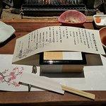Photo of Kayabukinosato Yakushionsen Hatago