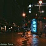 Hamra Street at night