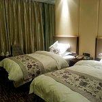 Photo of Golmud Hotel