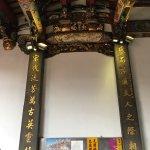 Photo of Mengchia Qingshui Temple