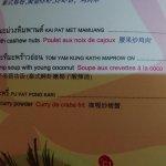 Foto de Kob Thai Restaurant