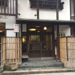 Photo of Guest House Kikugawa
