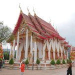 Photo of Wat Chalong