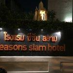 Seasons Siam Hotel Foto