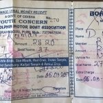 Ticket Issued