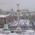Foto de Hotel Ukraine