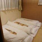 Foto de Hotel Kaminarimon