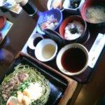 Photo de Yokikan