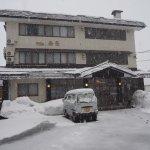 Alpine Villa Nozawa Foto