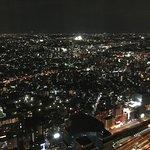 Foto Yokohama Royal Park Hotel
