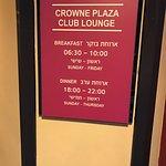Photo de Crowne Plaza Hotel Jerusalem
