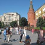 Kremlin and red walls