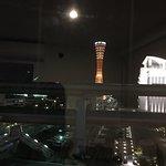 Photo of Kobe Port Tower Hotel