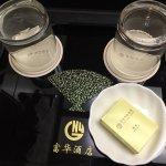 Photo of Fu Hua Guangdong Hotel