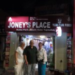 Joney's Place