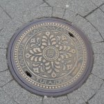A very cool manhole cover