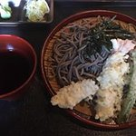 Foto de Tanuki