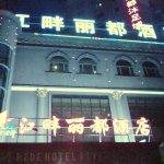 Jiangpan Lidu Hotel