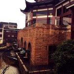 Photo of Pan Pacific Suzhou