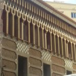 Photo of Casa Vicens