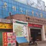 Photo de Shaoguan Danxia Mountain Sex Culture Museum