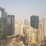 Photo of Crowne Plaza Qingdao