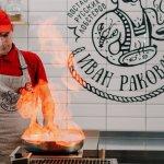 Отменные рецепты от лучших поваров Раковарни Ивана Раковара