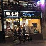 Shanghai Shanghai Chinese Restaurant