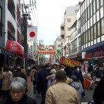 Photo of Sugamo Jizo-dori Shopping Street