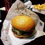 Burger - b&m Burger Oberkampf