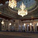 Великая Мечеть Султана Кабуса
