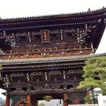Seiryoji Temple Foto
