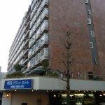 Photo de Harumi Grand Hotel