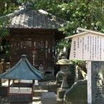 Photo de Sojiji Temple (Nishiarai Daishi)