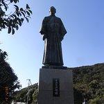 Foto de John Manjiro Memorial Monument