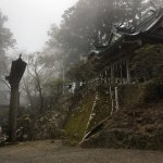 Foto di Tamaki Shrine