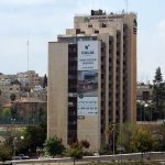 Photo of Jerusalem Gardens Hotel & Spa