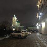 Photo of Danilovskaya Hotel
