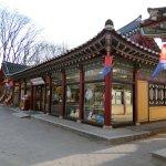 Photo of Korean Folk Village