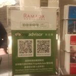 Photo of Ramada Plaza Shunde