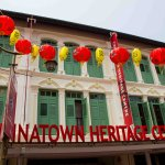 Chinatown Heritage Center