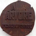 Restaurante A Arvore Photo