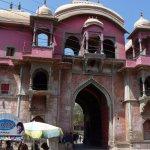 Ramnagar Fort entrance, Varanasi