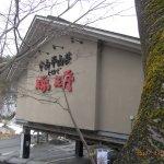 Photo of Takuhide