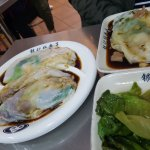 Yin Ji ChangFen Dian (Hui Fu East Road)