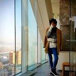 Park Hyatt Seoul Foto