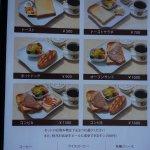 Photo of Art Hotel Folon Karuizawa