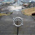 Urayama Park Foto